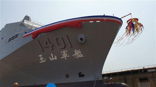 Taiwan Navy 1327