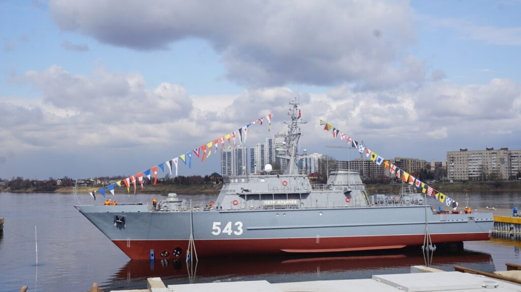 Russian Navy - Marine Russe - Page 27 1352