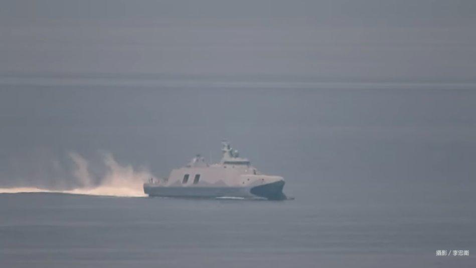 Taiwan Navy 1458
