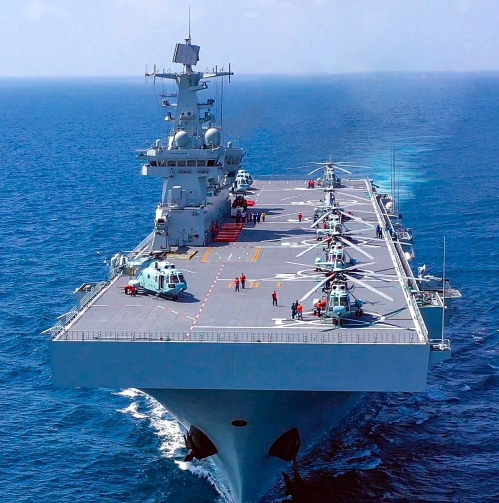 Marine chinoise - Chinese navy - Page 20 15134