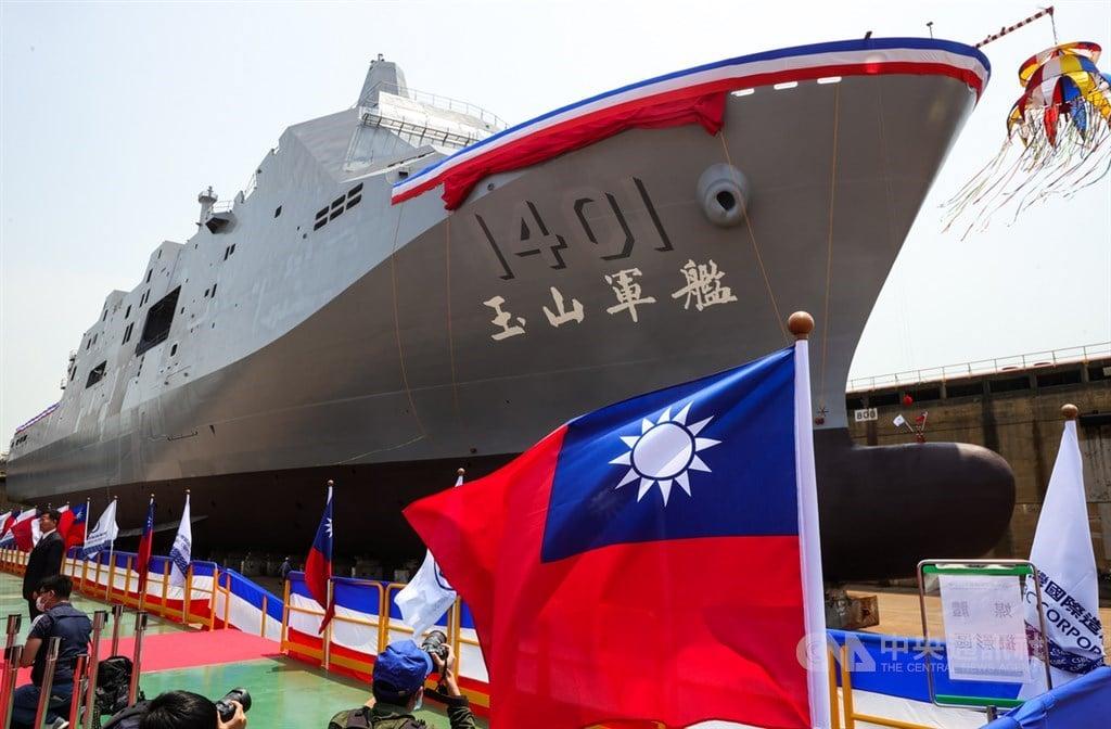 Taiwan Navy 1522