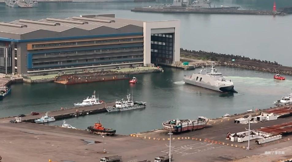 Taiwan Navy 1544