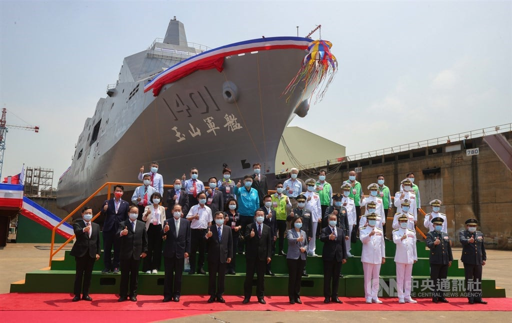 Taiwan Navy 1624