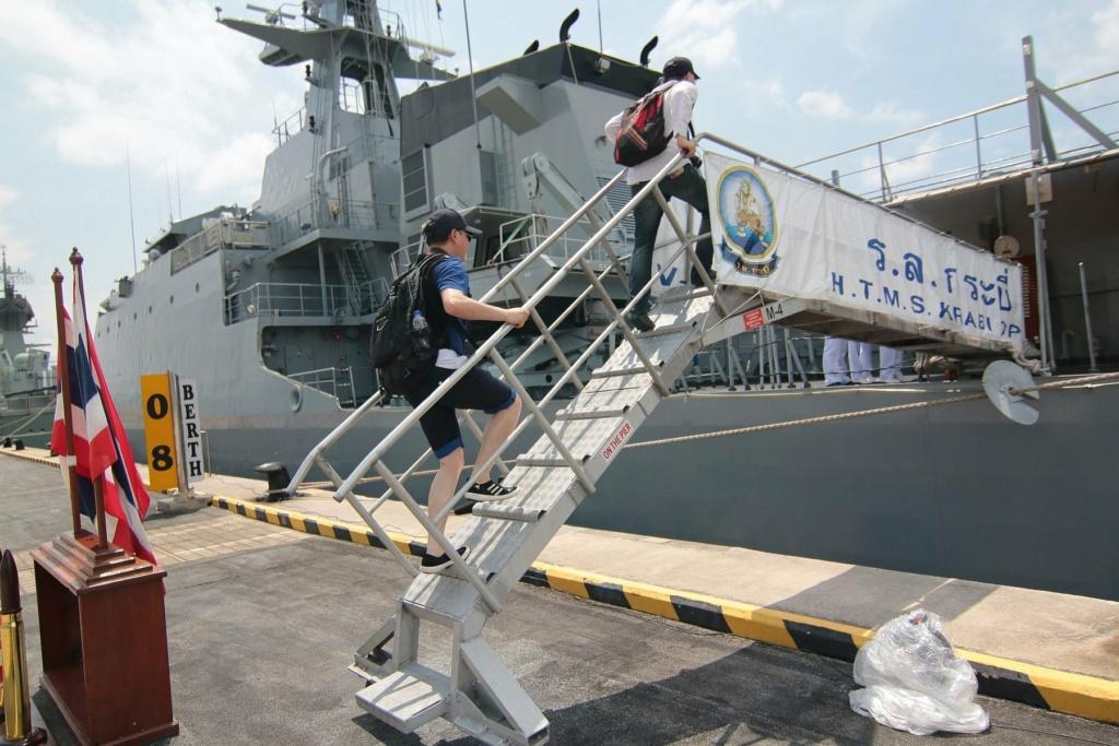 Marine royale thaïlandaise - Royal Thai Navy 1711