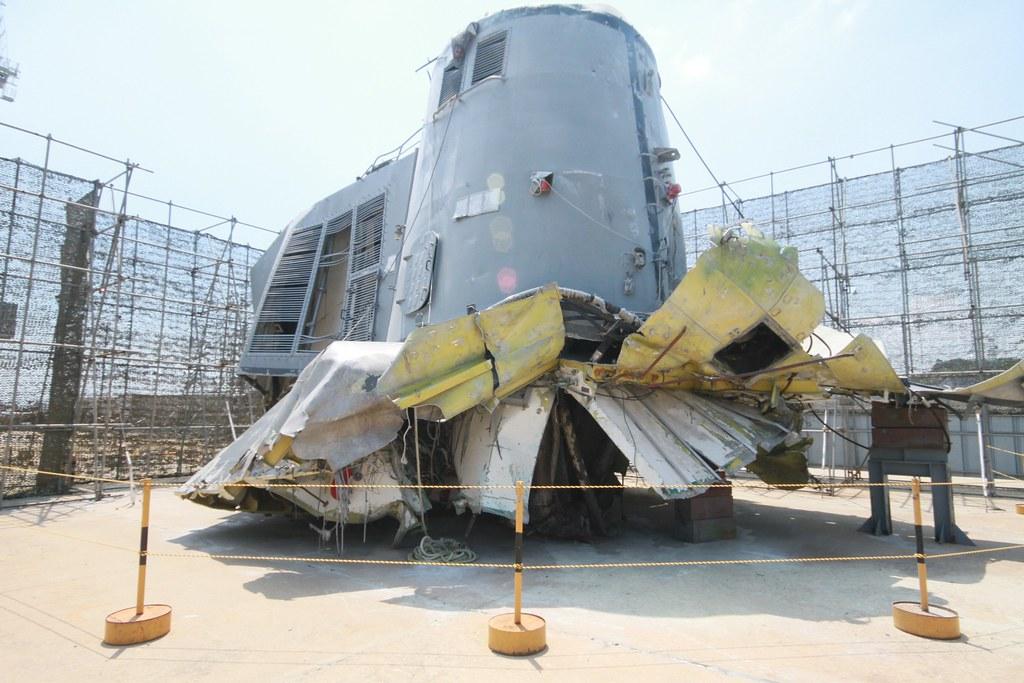 Republic of Korea Navy - Marine de la Corée du Sud - Page 5 2048