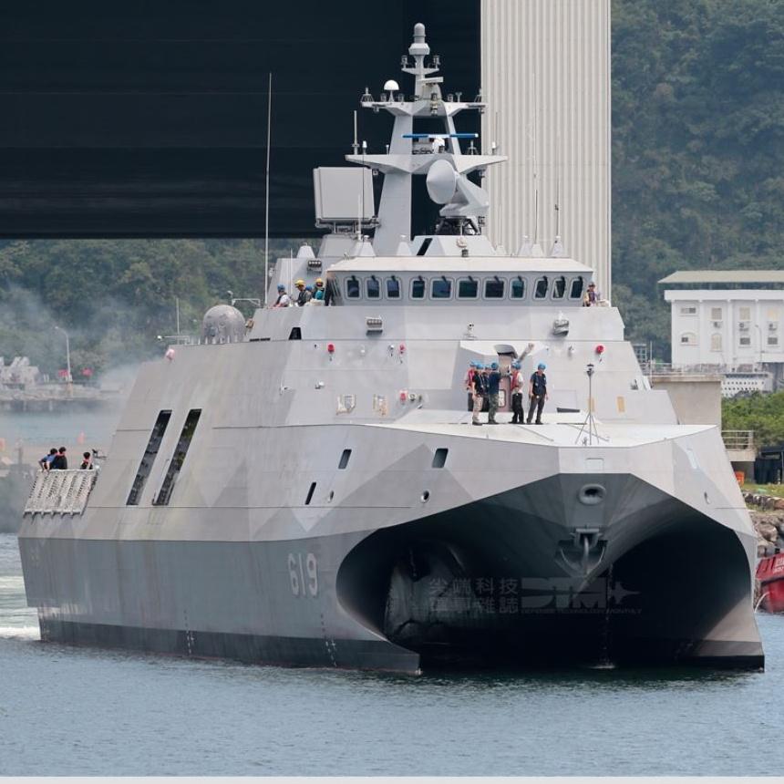 Marine chinoise - Chinese navy - Page 20 2097