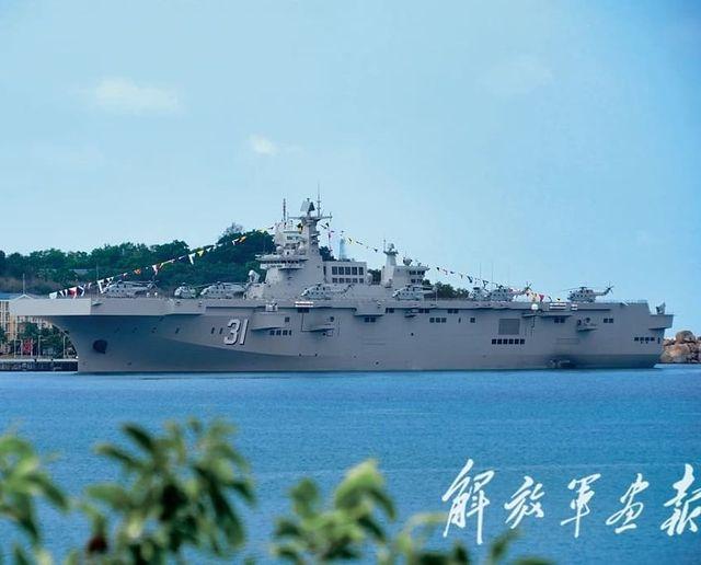 Marine chinoise - Chinese navy - Page 20 2099