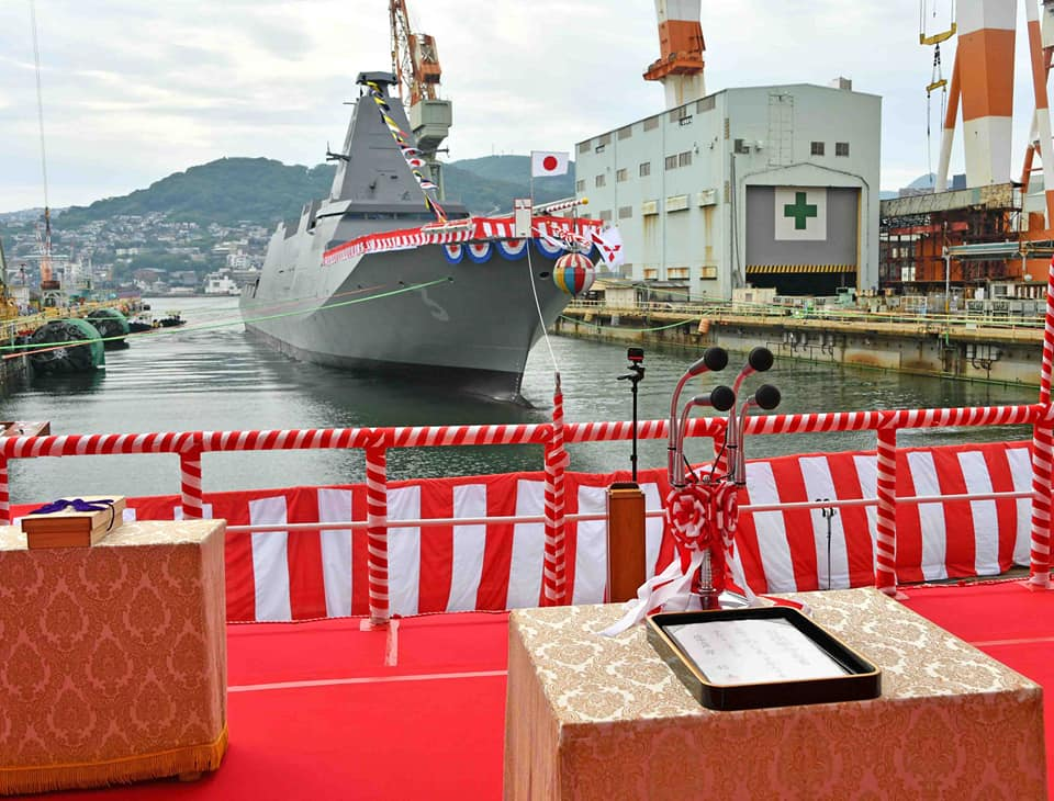 Japanese Maritime Self Defense Force (Marine Japon) - Page 11 21150