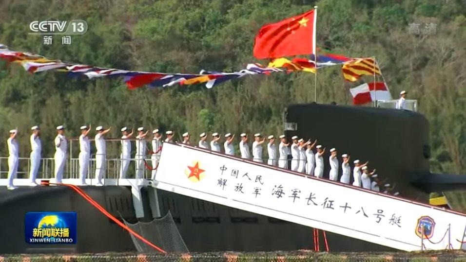 Marine chinoise - Chinese navy - Page 18 2205