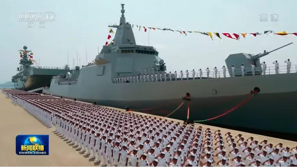 Marine chinoise - Chinese navy - Page 18 2207