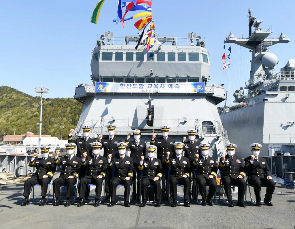 Republic of Korea Navy - Marine de la Corée du Sud - Page 5 232