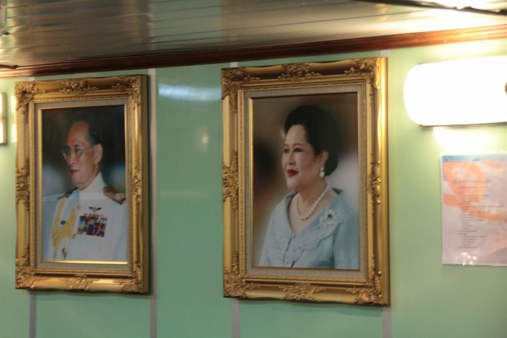 Marine royale thaïlandaise - Royal Thai Navy 2912