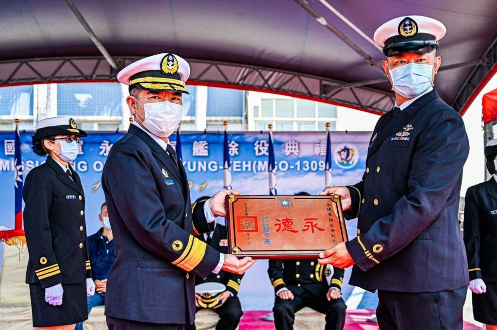 Marine chinoise - Chinese navy - Page 19 2b11