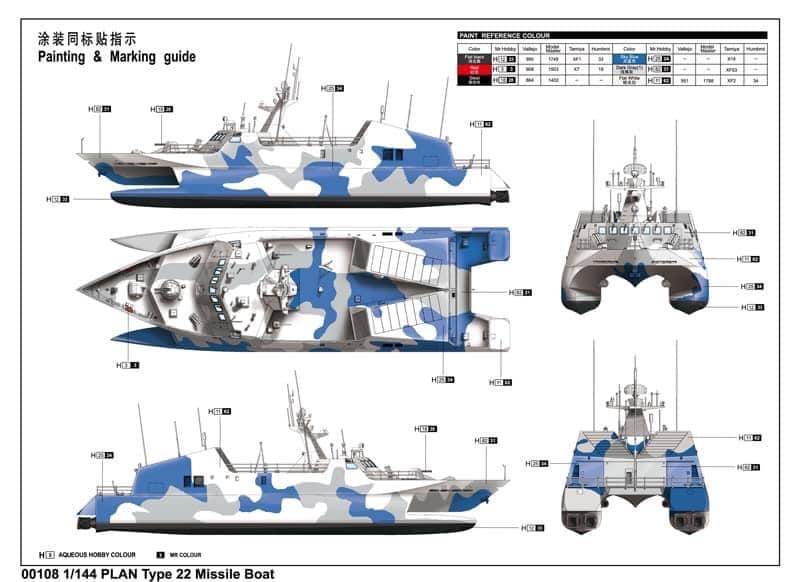 Marine chinoise - Chinese navy - Page 20 3053