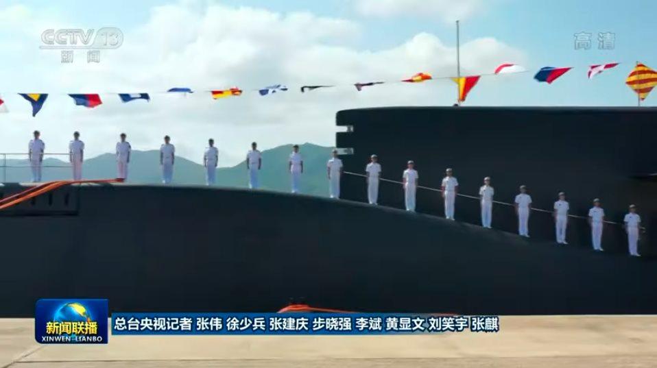 Marine chinoise - Chinese navy - Page 18 3177