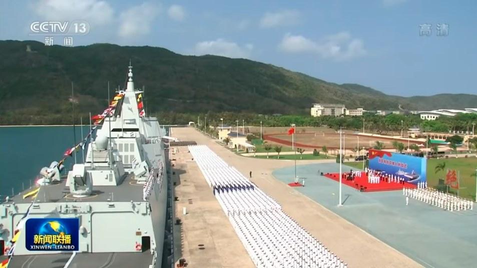 Marine chinoise - Chinese navy - Page 18 3179