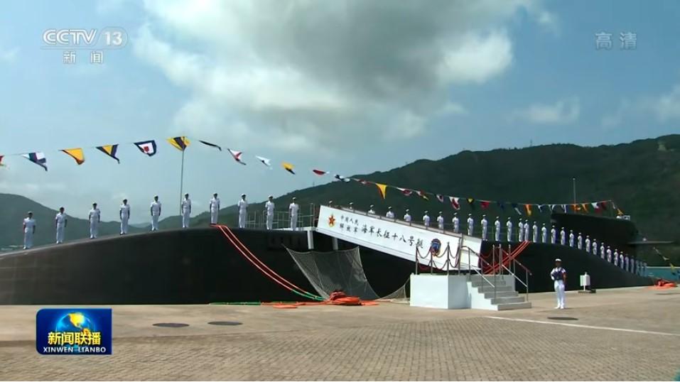 Marine chinoise - Chinese navy - Page 18 5102