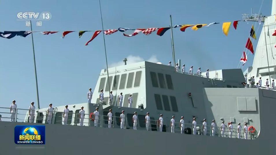 Marine chinoise - Chinese navy - Page 18 5103