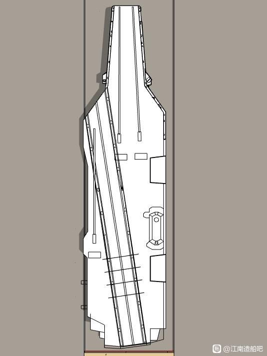 Marine chinoise - Chinese navy - Page 20 5328