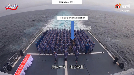 (PLA) Navy  CHINE 612
