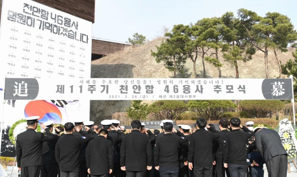Republic of Korea Navy - Marine de la Corée du Sud - Page 5 630