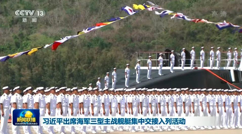 Marine chinoise - Chinese navy - Page 18 687