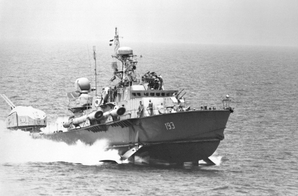 marine royale cambodgienne 7101