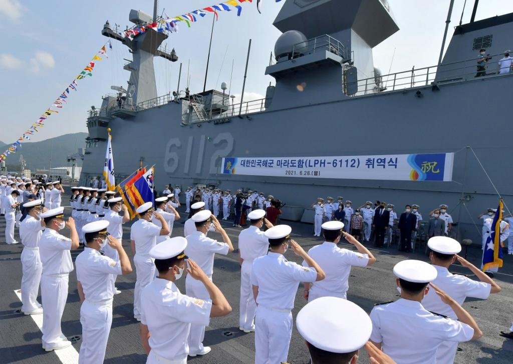 Republic of Korea Navy - Marine de la Corée du Sud - Page 6 8214