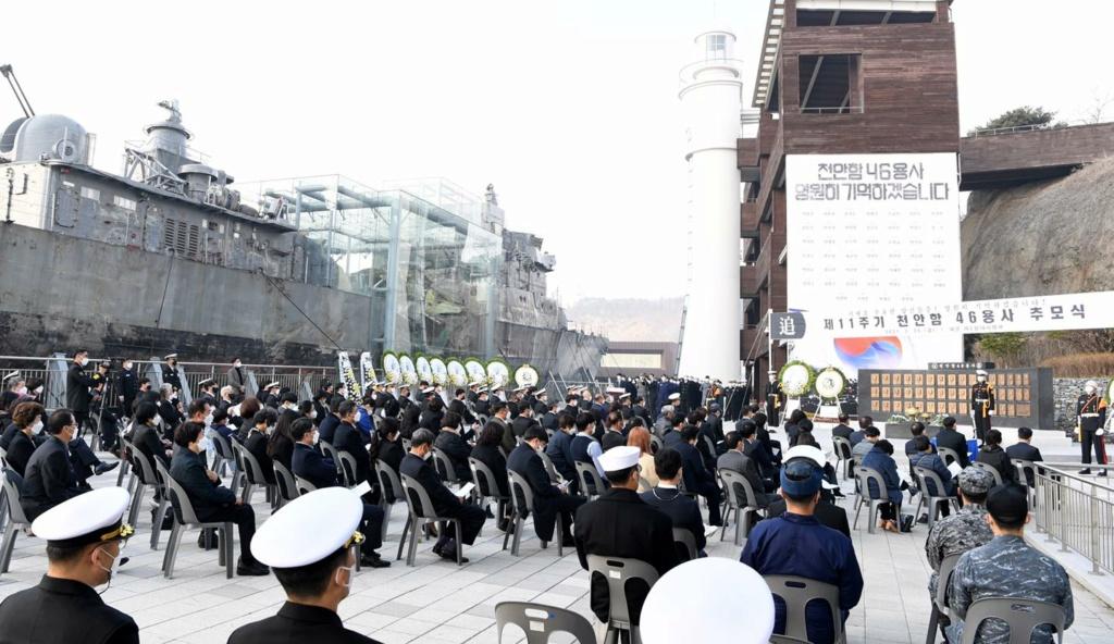 Republic of Korea Navy - Marine de la Corée du Sud - Page 5 825