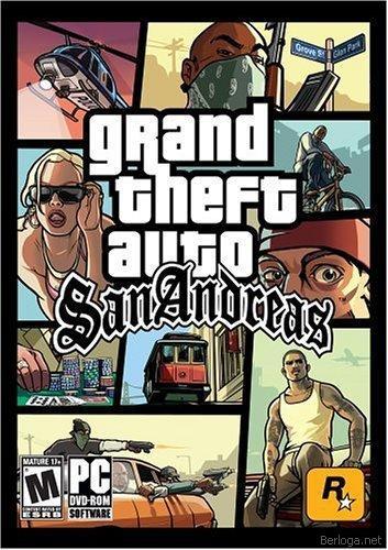 GTA:San Andreas(Чистая версия) Berlog10