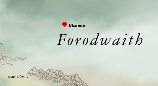Utumno, as Ruínas das Trevas Forodw10
