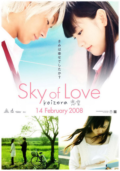 [DISCUSSION] Korean/Japanese Movies Sky-of10