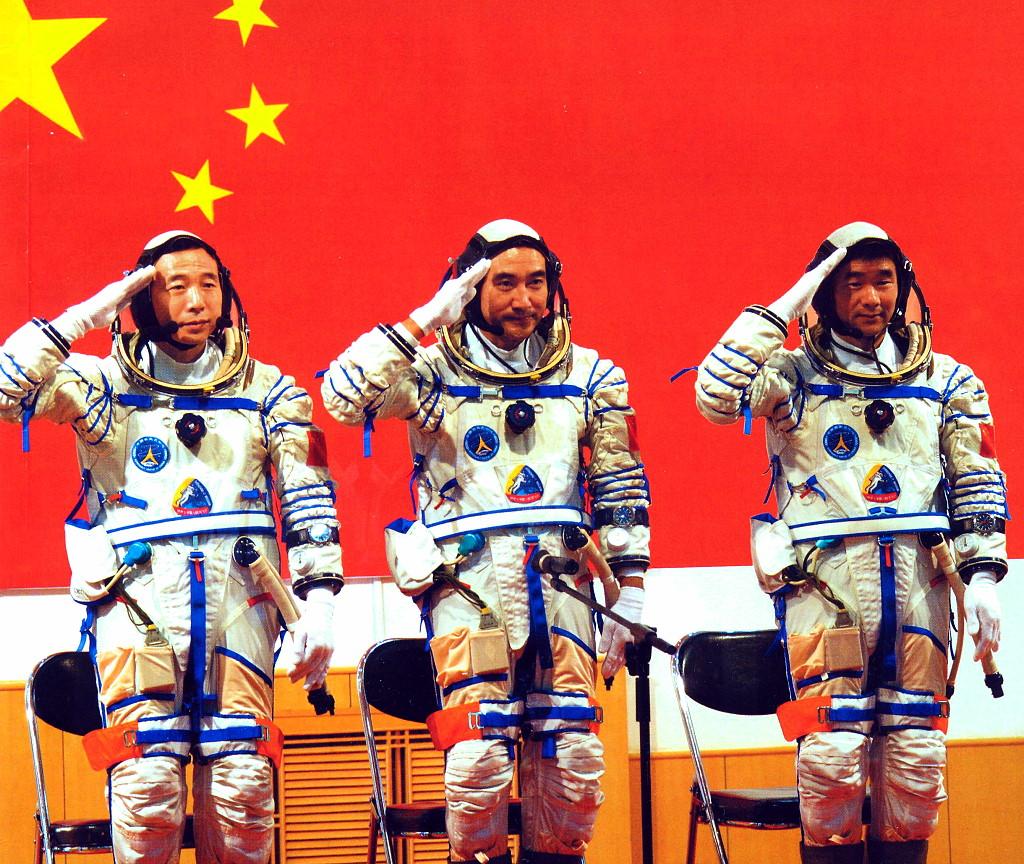 Les badges de Shenzhou-7 Shenzh10