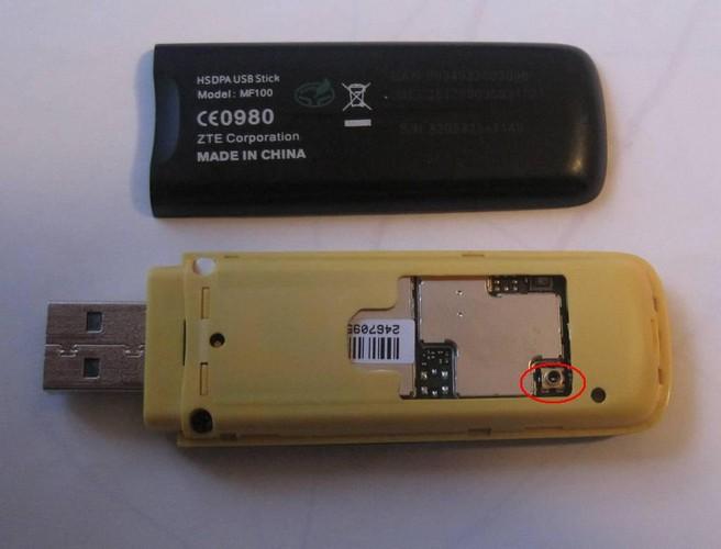 Инструкции по сборке антенны 3G 10s10