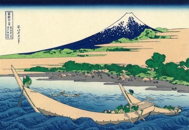 Hokusai de Shôtaro Ishinomori Fuji10