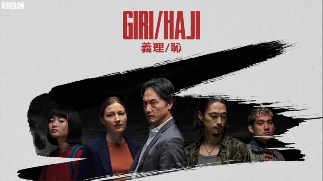 Giri/Haji (BBC2 et Netflix) Giri_a10