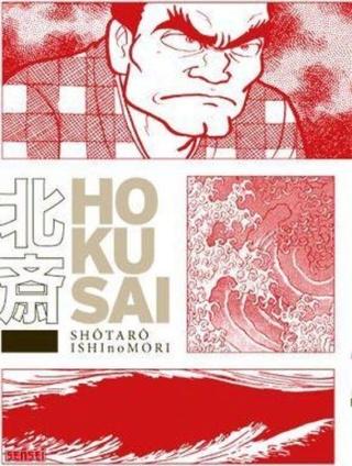 Hokusai de Shôtaro Ishinomori Hokusa10