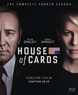 Votre trio culturel (Février 2019) House10