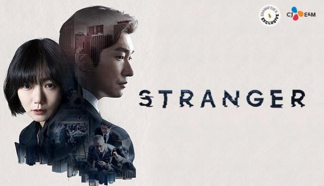 Stranger (Netflix) Strang10