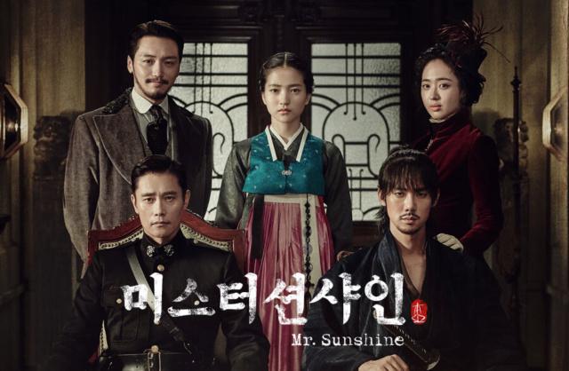 Mr Sunshine (Netflix) Sunshi12