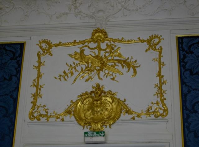 L'hôtel de Soubise Pict7329