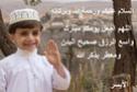 الأيسر سلطان حمد 4 Aaa-ya10