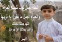 الأيسر سلطان حمد 3 Aao-yo10