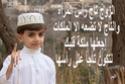 الأيسر سلطان حمد 2 Aiy-oy10
