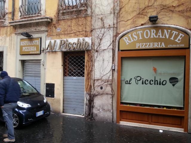 Rome  20130223