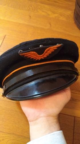 Datation casquette armée de l'air française  72290410