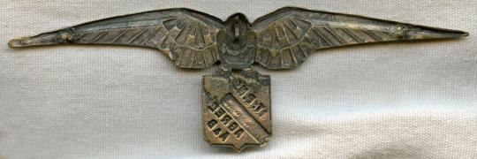 Insigne Armée de l'air (?) à identifier  Unidtp11