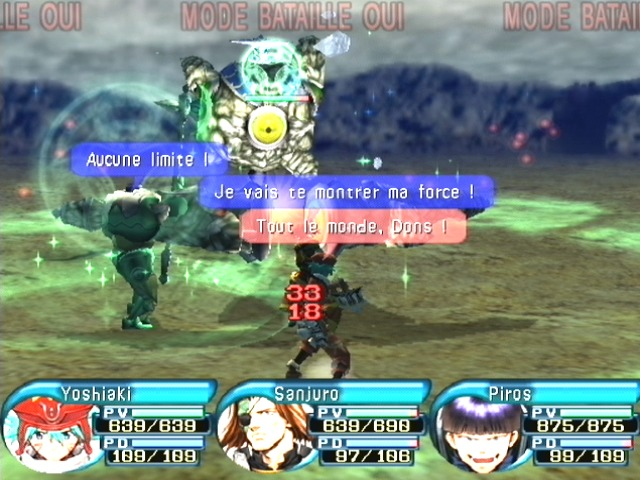 [Playstation 2] .Hack//Infection / Mutation / Outbreak / Quarantine. Dhmup211
