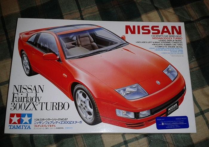 Nissan 300ZX turbo 2013-010
