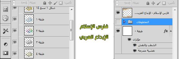 مخطوطة محمد رسول الله - بعدة أشكال رائعة - حصريا - psd  - صفحة 2 Ouuouu11